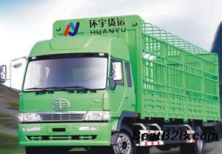 深圳龙华至浙江余杭行李家具搬家公司专线