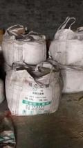 滁州回收潤滑油可回收千余種