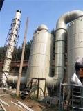 廠家供應尾氣凈化設備定做優質酸霧吸收塔