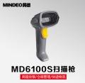 民德MD6100S 手持影像掃描器