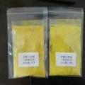 鹽酸小檗堿97 、黃連素97%、寧夏廠家