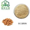 杏仁提取物30:1沖調飲品杏仁原料粉