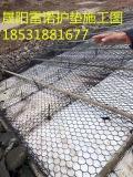 單隔板,雙隔板雷諾護墊廠家 護墊材質 施工