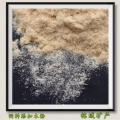 木塑用木粉絕緣材料 銘域造紙用木粉