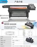 工藝禮品uv打印機 亞克力金屬玻璃工藝品彩印機
