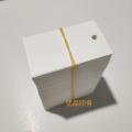 通用空白吊牌吊卡衣服標簽空白小卡片工廠銷售白卡紙服