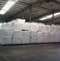 供應甘肅導電噸袋及蘭州噸包袋銷售