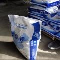 工業國產碳酸鉀批發量大可優惠