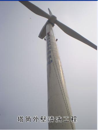 南昌风力发电塔筒刷油漆防腐写字公司