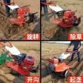 小型多功能松土除草機 荒地果園開溝機