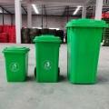 城鎮環衛垃圾桶 240L小區物業塑料垃圾桶