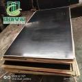 邯鄲建筑材料批發木模板工地清水模板易釘易鋸星冠