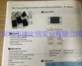 光頡19-20年新產品4T系列高功率精密厚膜電阻