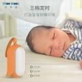 上海白噪音婴儿睡眠仪 宝宝高保真音乐助眠仪 自然声