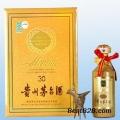 上门回收鸡年茅台酒盒子回收北京报价