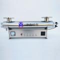 紫外線消毒器300
