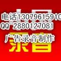 小米酥小吃廣告配音網紅小視頻宣傳制作