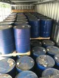 商洛回收化工原料-高于同行專業上門回收