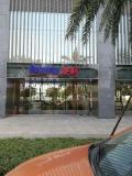 丹东振安区安利经销商电话 丹东安利店铺地址