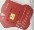 北京共享充电宝物联卡低价信号稳定充电宝流量卡批发