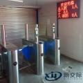 延津銷售安裝建筑工地門禁系統新交際公司