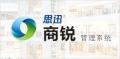 重庆联营超市收银管理系统