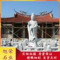 求購石雕觀音佛像 大型露天滴水觀音菩薩雕像