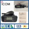 日本ICOM艾可慕IC-M220 船用甚高頻無線電