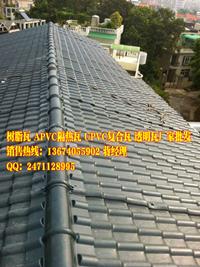 江西 南昌/关键字:上海黄浦树脂塑料瓦别墅屋面仿古瓦树脂瓦厂家直销
