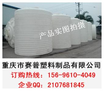 西宁15吨外加剂储罐,15吨塑料水箱价格实惠