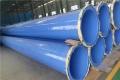 熱水輸送用給排水涂塑復合鋼管