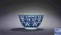 乾隆年制青花碗在什么年代都受歡迎