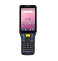 東大集成AUTOID Q7智能PDA手持終端