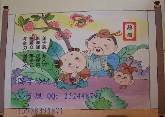 幼儿园主题墙装饰之国学壁画装饰