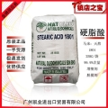 一手貨源優惠供應天然硬脂酸一手進口保質保量