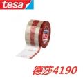 德莎 TESA4190整支 散料出售可分切