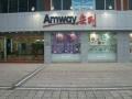 丹东振兴区有没有安利产品卖