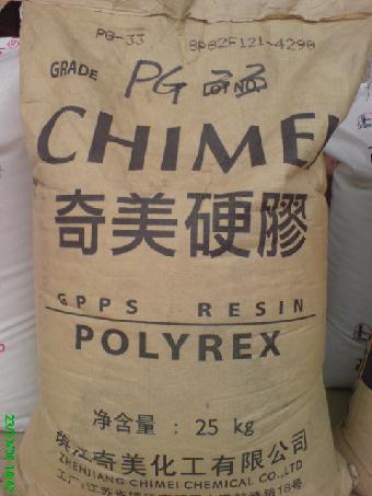 志趣 供应信息  化工供应链 树脂 03gpps pg-33      gpps 台湾奇美
