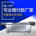 蘭州廣告專用設備 發光字uv平板噴繪機廠商公司
