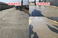 搶修寶路面修復水泥路面表層出現輕微的起砂