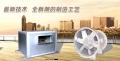 广东珠海轴流风机生产厂家-广东飞风传动实业有限最高赔率公司