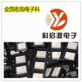 回收深圳南山蓝牙IC
