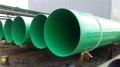 大口径内外涂塑复合钢管厂家批发