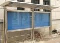 大興區興業大街焊接不銹鋼門窗護欄加工上門