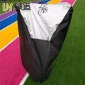 單車罩衣電瓶車罩 自行車罩防曬遮陽防雨罩 車衣蓋車