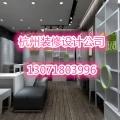 杭州素食餐厅专业装修公司电话,素食餐厅装修效果图赏