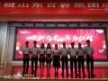 河北華為平板電腦核心總代理邯鄲華為分銷商邯鄲華為
