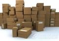 河南鶴壁紙箱廠,免費設計,質優價廉,廠家直供