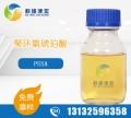 聚環氧琥珀酸(鈉)PESA
