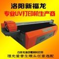 多功能家具打印機鐵制木質家具打印機